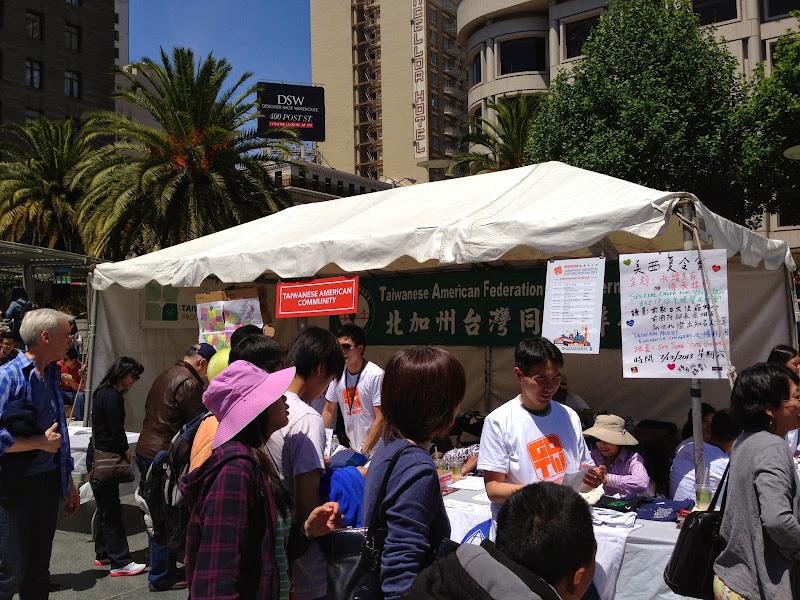 2013-05-11 Taiwanese American Cultural Festival - IMG_1480.JPG