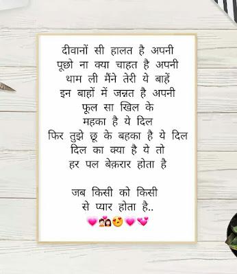 chhoti chhoti ratein song image