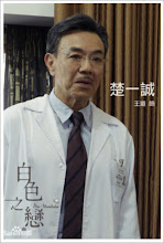 Wang Dao China Actor