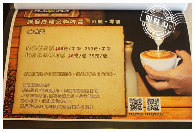 NORMANDY Coffee 諾曼底咖啡泰式創意料理