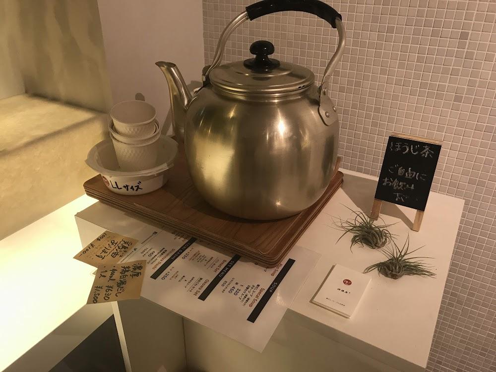 信濃屋+(プラス)で飲めるほうじ茶