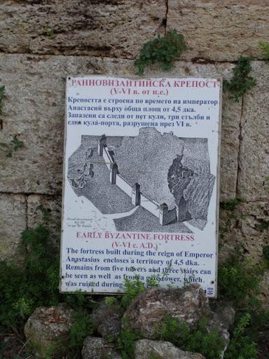 Византийска крепост