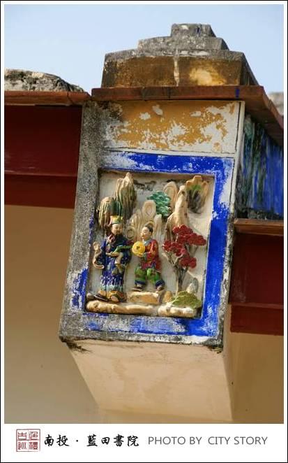 [南投天空之橋順遊 南投景點 藍田書院]古人讀書現代生活書坊-citystory旅遊   美食   私房景點   偶像劇景點