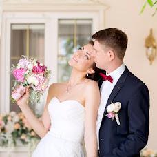 Wedding photographer Olga Gorina (OGorina). Photo of 13.09.2016