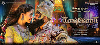 Nayantha Hot In Kashmora Stills Images Pics Photos Pictures Gallery Wallpapers