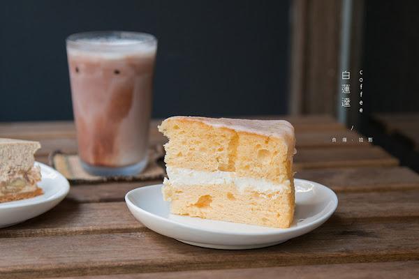 行天宮咖啡 白蓮達Coffee-巧克力牛奶與貓的柔軟時光,安靜不限時咖啡館