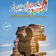 Krishnamma Kalipindi Iddarini Movie Poster