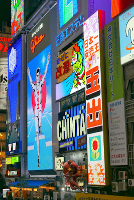 Sights of Osaka - giant neon Glico Running Man