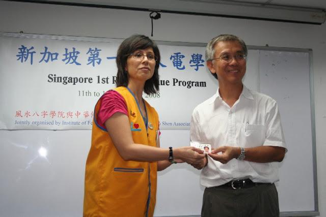 RDX - 1st RDX Program - Graduation - RDX-G098.JPG