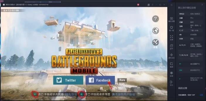 طريقة تشغيل لعبة ببجي على محاكى الصيني