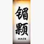mack - tattoo designs