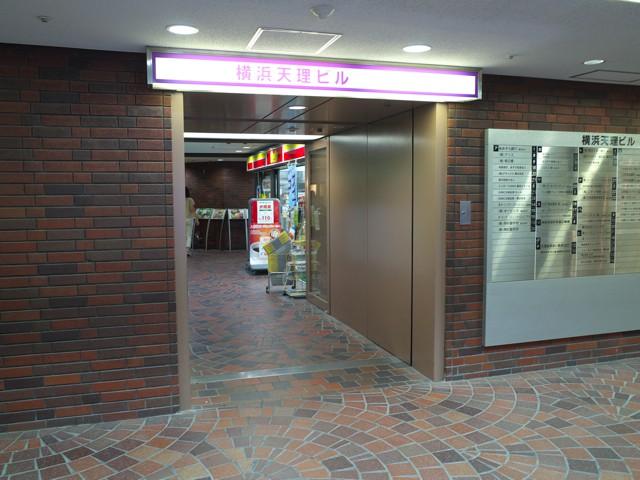 横浜天理ビル飲食街の入口