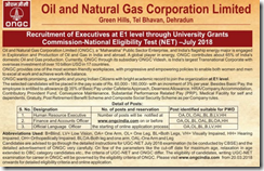 ONGC Recruitment 2018 www.indgovtjobs.in