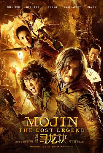 Mojin The Lost Legend (2016) ล่าขุมทรัพย์ลึกใต้โลก [Soundtrack NoSubThai]