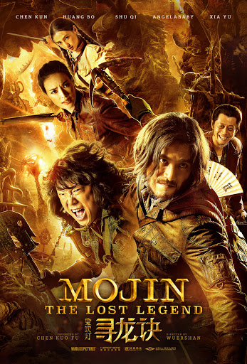 Mojin – The Lost Legend (2015) ล่าขุมทรัพย์ ลึกใต้โลก