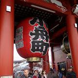 2014 Japan - Dag 5 - marjolein-DSC03539-0026.JPG