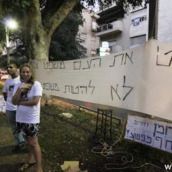 1.9.2013 Release Zadorov manifestation @ Tel Aviv