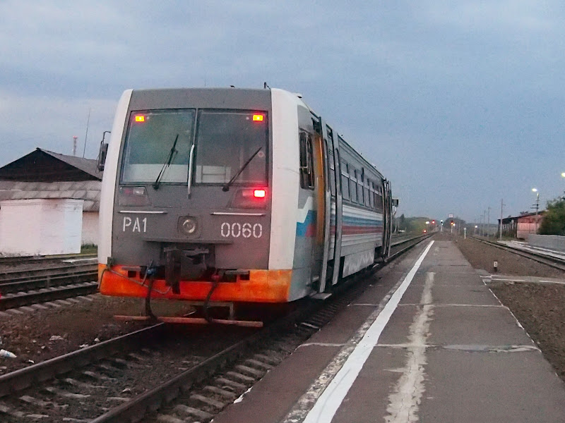 железная дорога, Черемсиново, РА