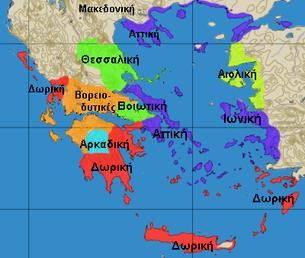 Ελληνικοί διάλεκτοι, χάρτης,Greek dialects,map