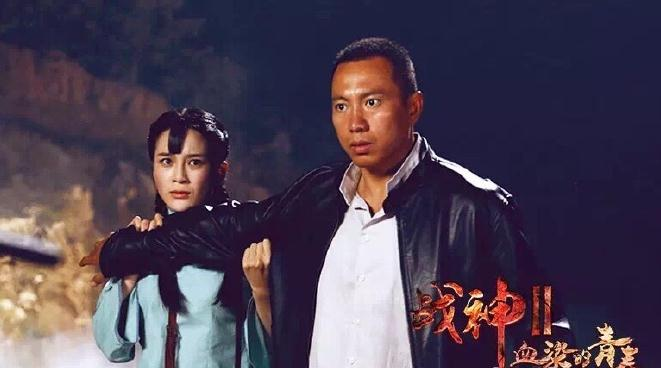 Ares Ensanguined Youth China Drama