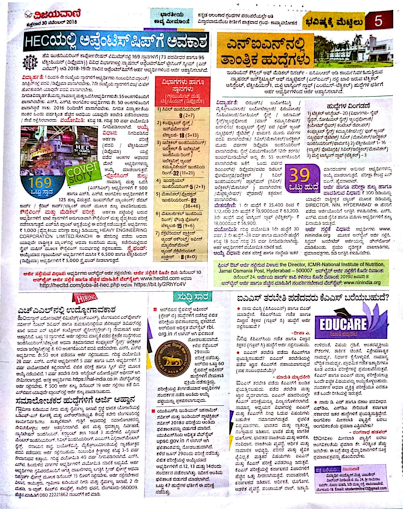 30-11-18 today jobs news and mini paper