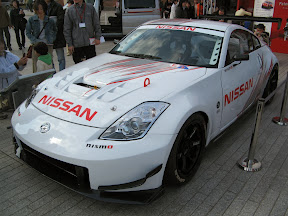 Nismo Fairlady Z 380RS-Competition