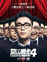 Diors Man China Drama