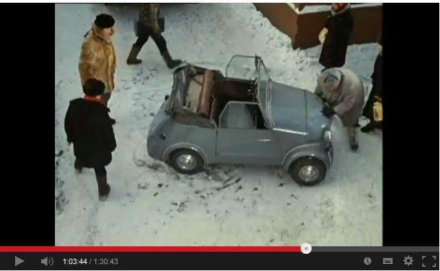 Автомобиль из фильма