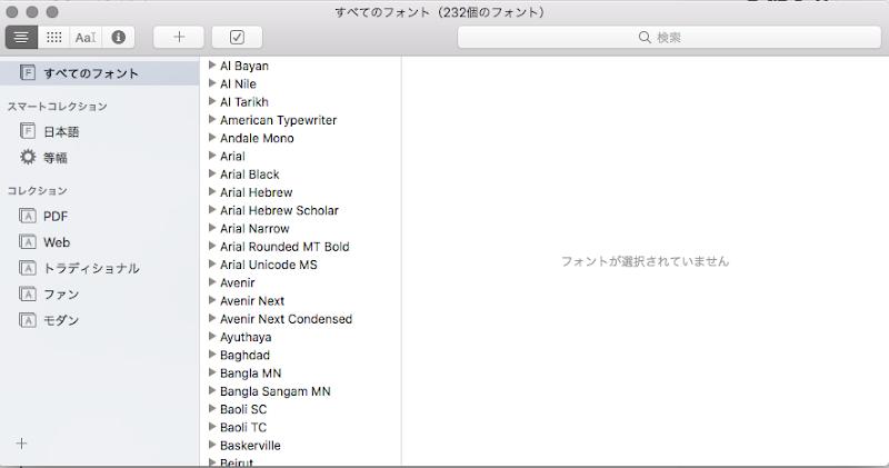 mac_fond_add1.png