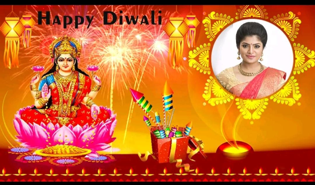 Happy Diwali Photo Frame Best Application Download 2020