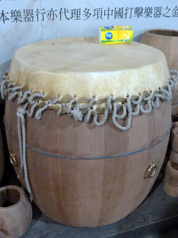 Tainan ,Groupe Ten drum . J 6 - P1210227.JPG