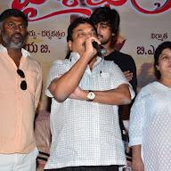 Vaishakam Movie  Trailer Launch (71).JPG