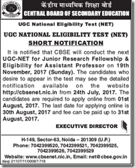 CBSE UGC NET November 2017 Advertisement www.indgovtjobs.in