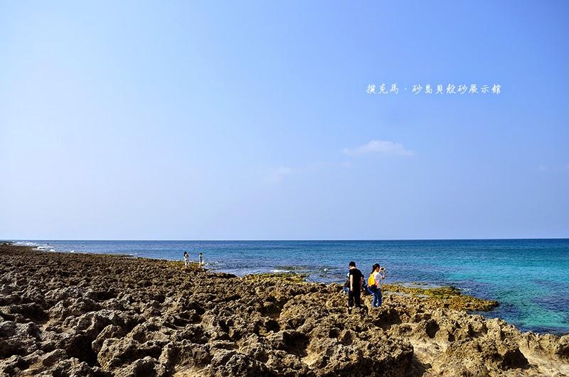 砂島貝殼砂展示館