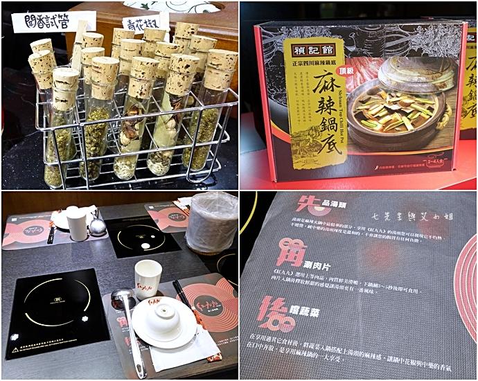 6 紅九九個人麻辣鍋(原禎記館)