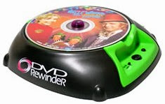 устройство для перемотки дисков