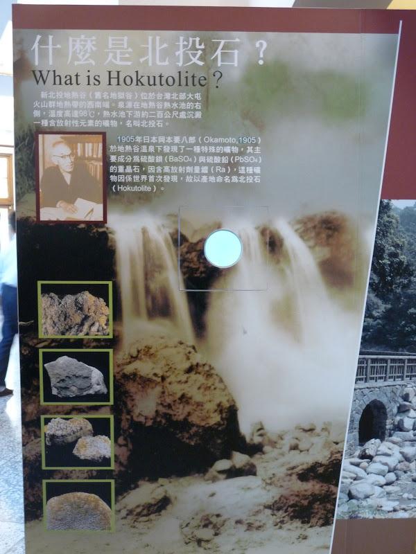 TAIWAN..Taipei,Xinbeitou Musée aborigène , Musée des sources chaudes et mémorial Sun Yat Sen 01/2009 - Xinbeitou%2B077.jpg