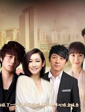 Nu Ren Hua Shi Meng China Drama