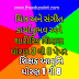 STD 1 TO 8 USEFULL PAPER CHITRA,SANGHIT,KARYANUBHAV,AND SHARIRIK SHIKSHAN PAPER 2019 EXAM USEFULL AND ALL STD TEACHER ADITION DOWNLOAD