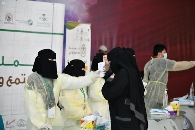 وزارة الداخلية السعودية: تغريم كل شخص لا يلتزم بالتباعد الاجتماعي 266 دولار.
