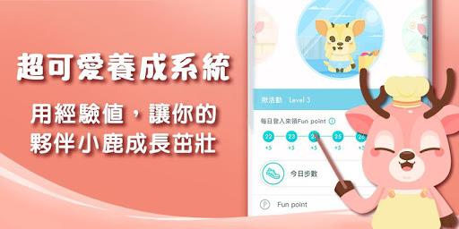 Fun group 放個鹿:最有趣的社群活動都在這裡 screenshot 4
