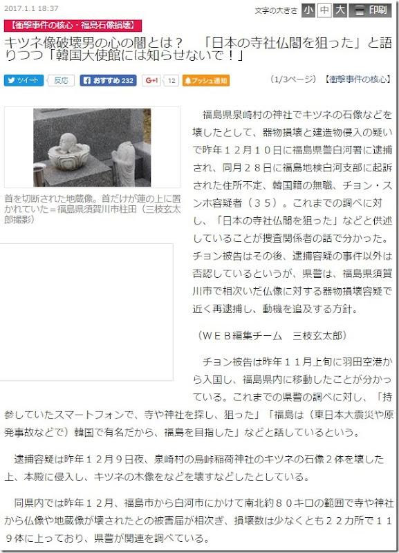 チョン・スンホsan3-1