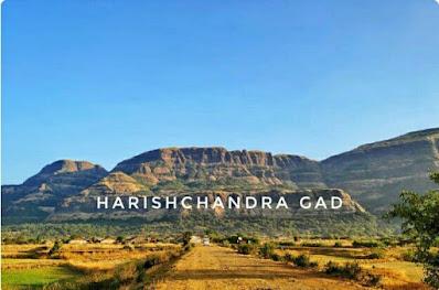 HARISHCHANDRA GAD