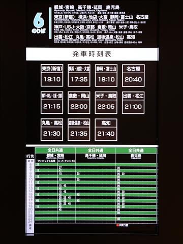 西鉄天神高速バスターミナル 乗車ホーム その8