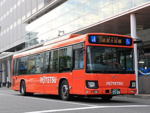 伊予鉄道 18番 砥部線 5508