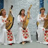 IV международный конкурс имени Городовской. Концерт Трио бандуристок.