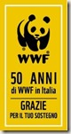 Logo cinquantennale