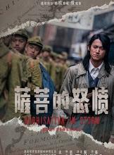 Bodhisattva in Storm Taiwan Drama