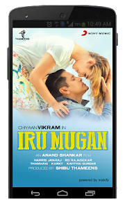 Iru Mugan Tamil Movie Songs screenshot 0