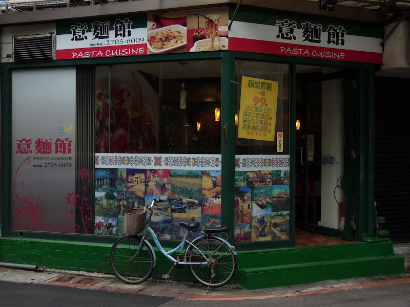 TAIWAN . Taipei De Shandao Temple jusqu à T 101 à pied... - P1160294.JPG